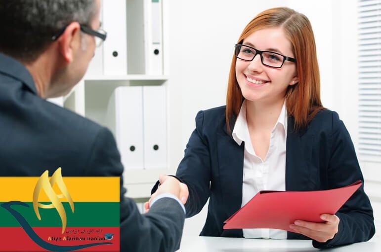 ویزای کاری کشور لیتوانی