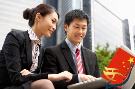 کار در کشور چین