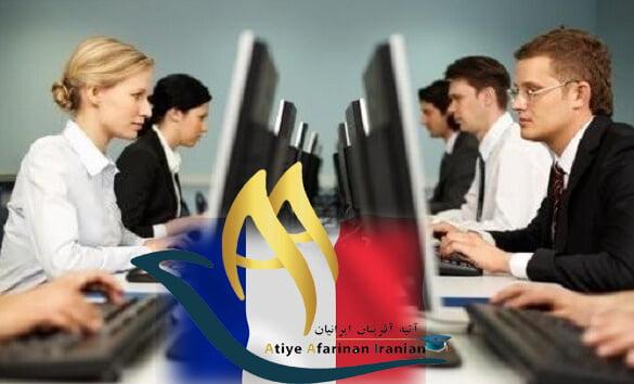 ویزای کار کشور فرانسه
