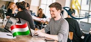 مهاجرت به مجارستان از طریق کار