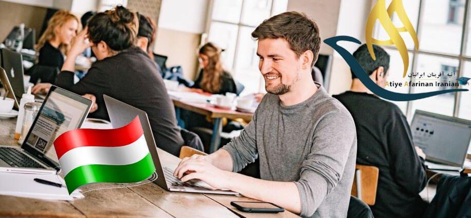 مهاجرت به کشور مجارستان از طریق ویزای کار