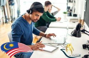 مهاجرت به کشور مالزی از طریق ویزای کار