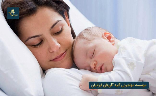 مهاجرت به نیوزلند از طریق تولد فرزند | اقامت نیوزلند از طریق تولد فرزند | اخذ اقامت نیوزلند از طریق تولد فرزند