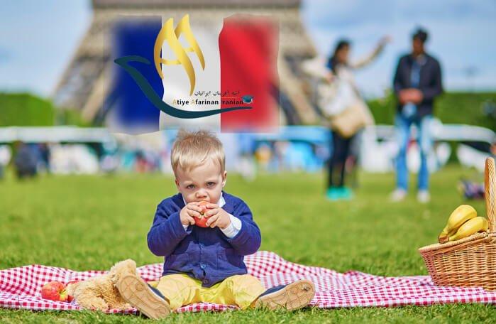 تولد فرزند در فرانسه