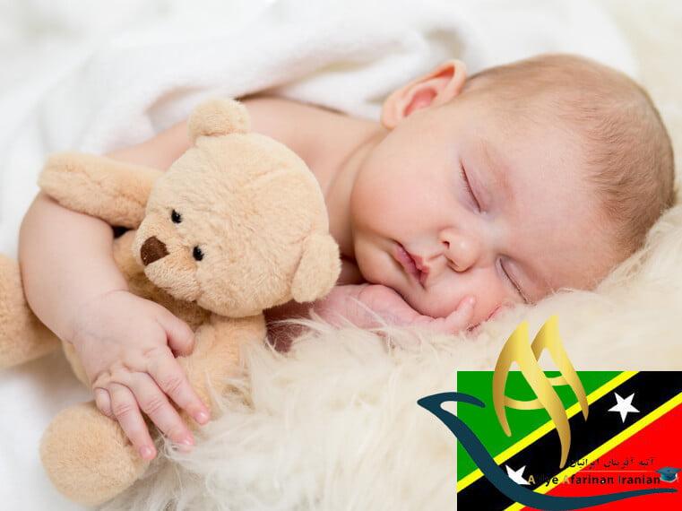 تولد فرزند در سنت کیتس