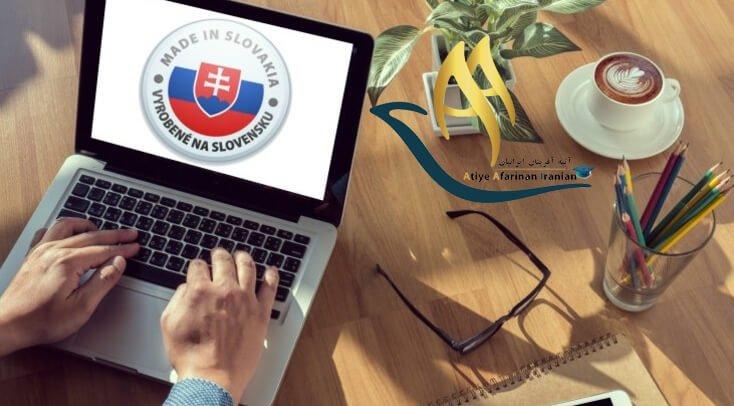 ثبت شرکت در کشور اسلواکی