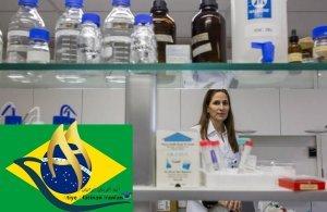تحصیل داروسازی در برزیل
