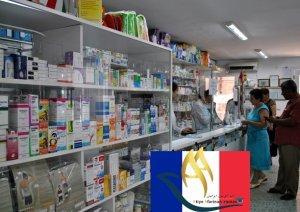 تحصیل داروسازی در فرانسه