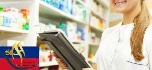 تحصیل داروسازی در لیختن اشتاین
