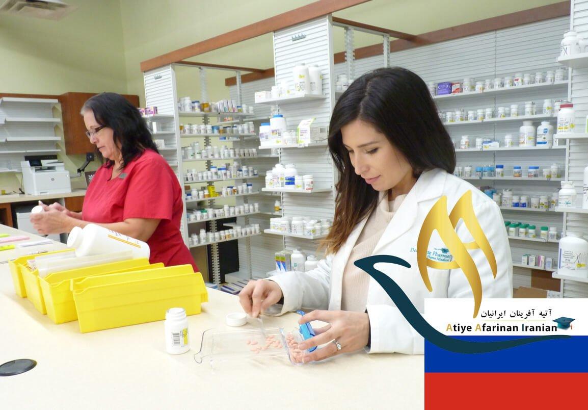 تحصیل داروسازی در روسیه