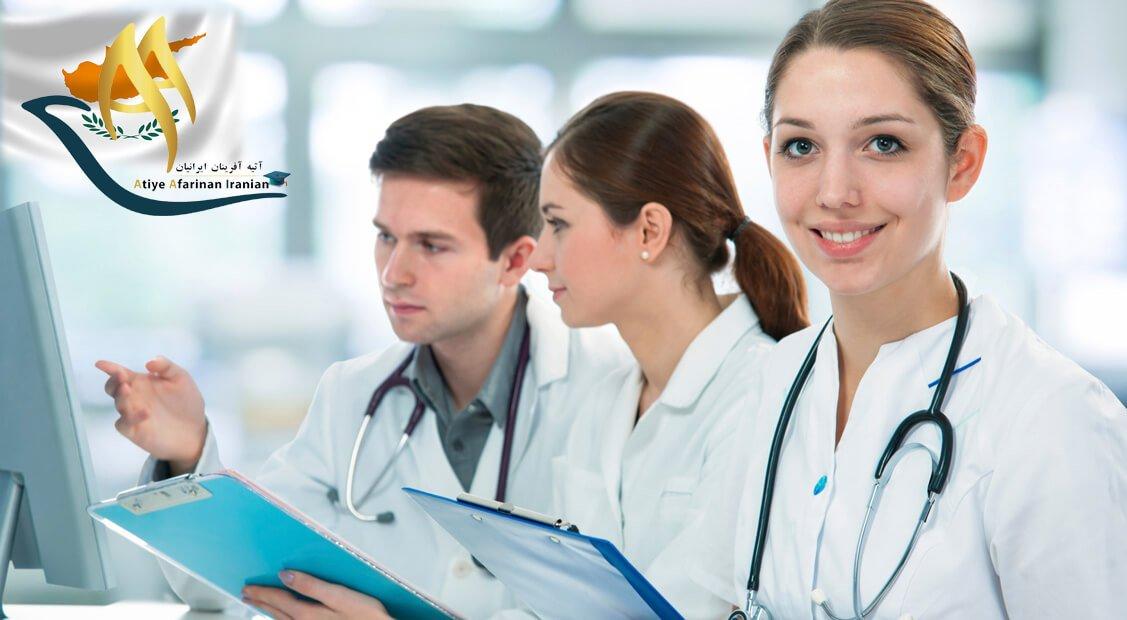 تحصیل گروه پزشکی در قبرس