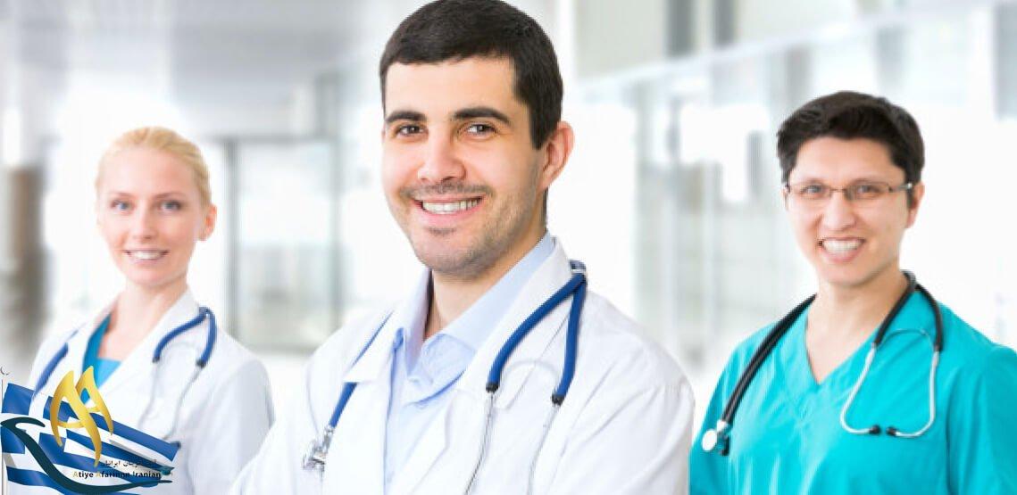 تحصیل گروه پزشکی در یونان