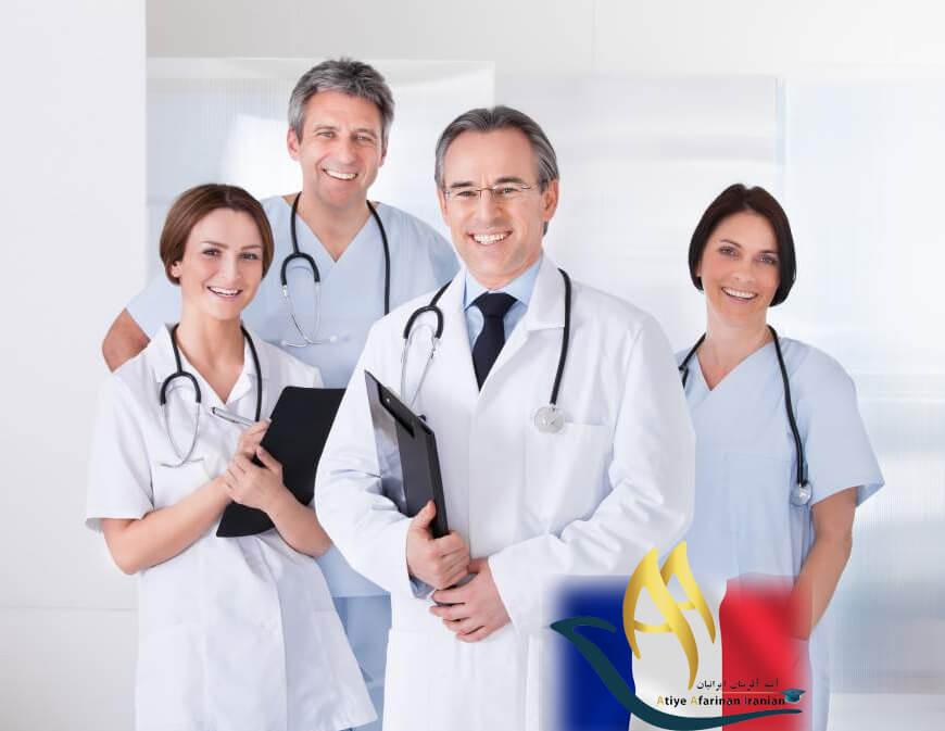 گروه پزشکی در کشور فرانسه