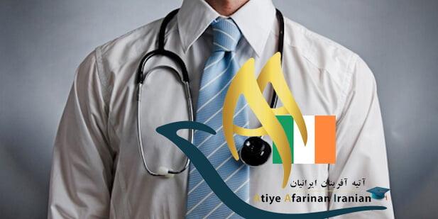 تحصیل گروه پزشکی ایرلند