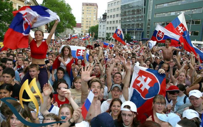 کشور اسلواکی