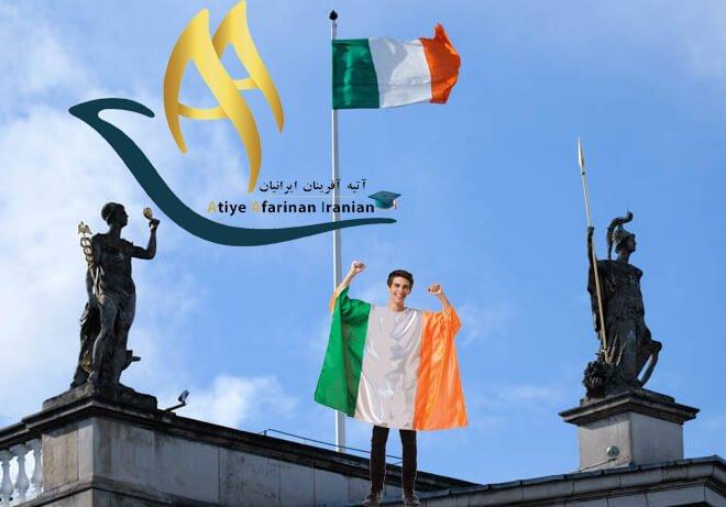 اقامت پس از تحصیل در ایرلند