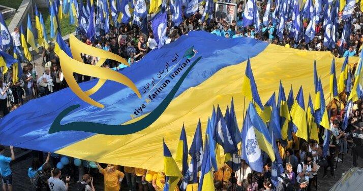 اطلاعات کشور اوکراین