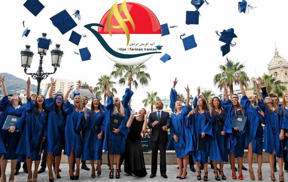اقامت پس از تحصیل در موناکو