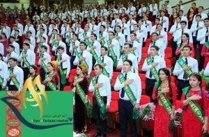 اقامت پس از تحصیل در ترکمنستان