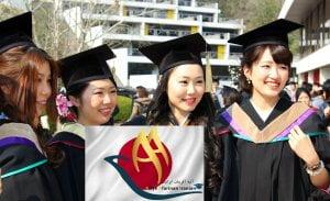 اقامت پس از تحصیل در ژاپن