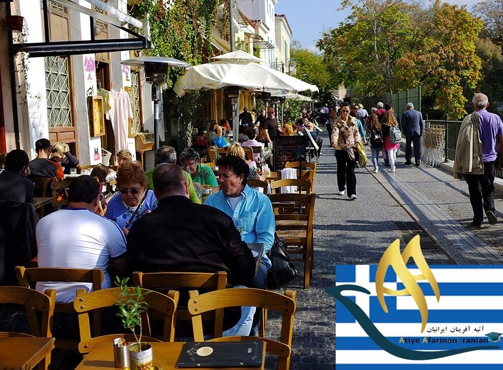 هزینه زندگی در کشور یونان
