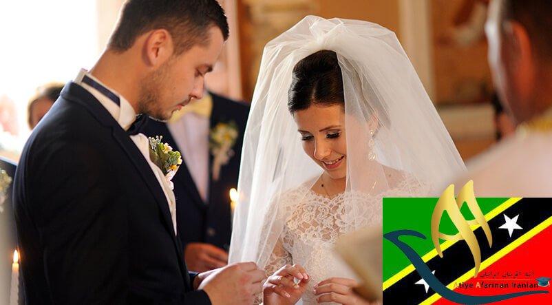 ازدواج در سنت کیتس