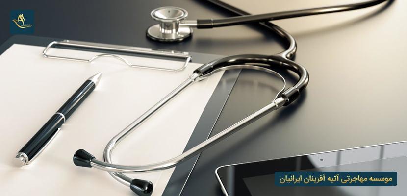 رشته های پزشکی