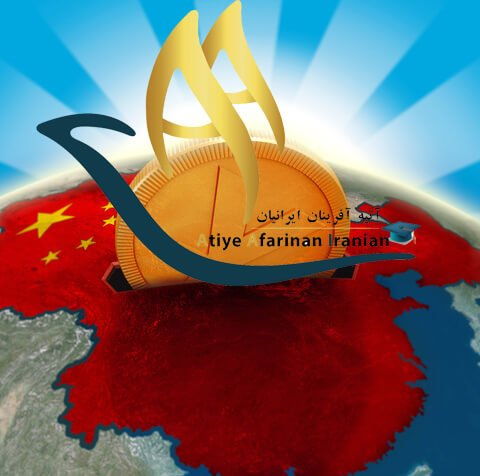 اطلاعات کشور چین