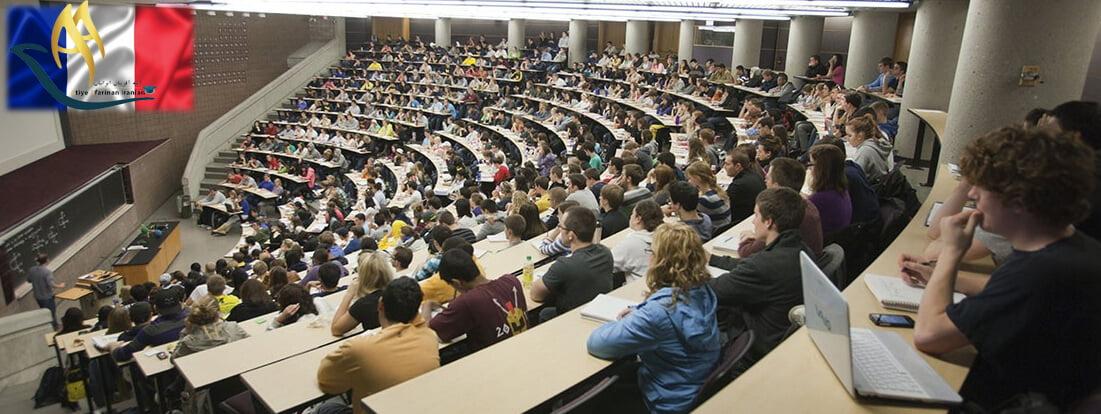 تحصیل رایگان در فرانسه