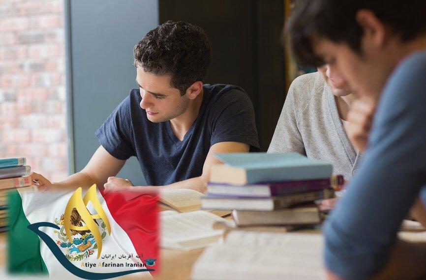 تحصیل رایگان در مکزیک