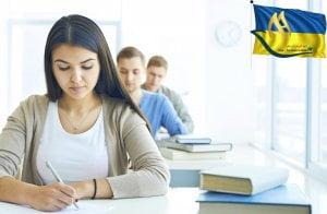 تحصیل رایگان در اوکراین