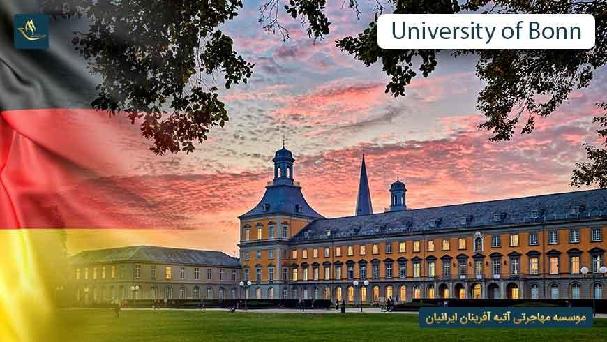 دانشگاه بن آلمان | صفر تا صد تحصیل در آلمان | دانشکده های دانشگاه بن آلمان