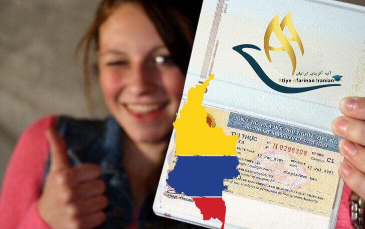 ویزای توریستی کشور کلمبیا