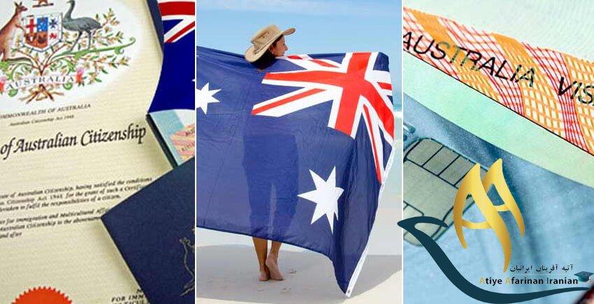 اخذ ویزای توریستی استرالیا