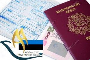 اخذ ویزای توریستی کشور استونی