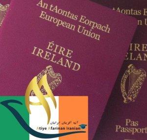 اخذ ویزای توریستی ایرلند