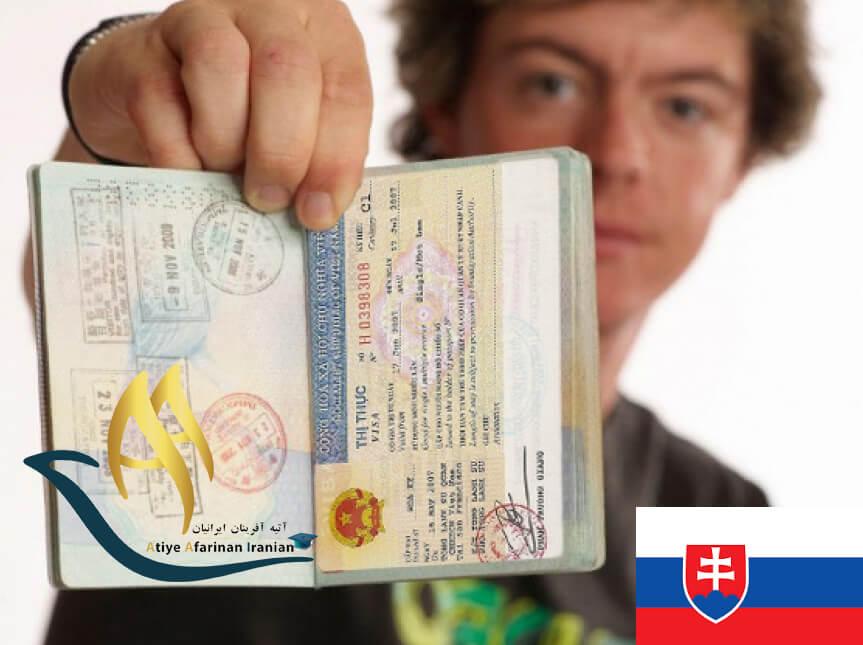 ویزای توریستی کشور اسلواکی