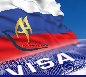 اخذ ویزای توریستی روسیه