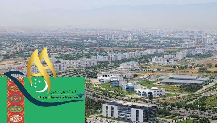 ویزای توریستی کشور ترکمنستان