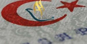 اخذ ویزای توریستی کشور ترکیه