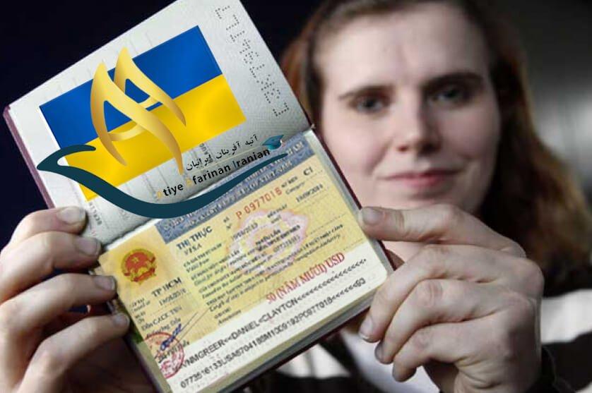 ویزای توریستی کشور اوکراین