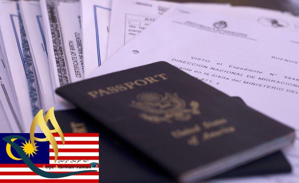 ویزای توریستی مالزی