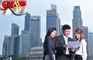 ویزای کاری کشور سنگاپور