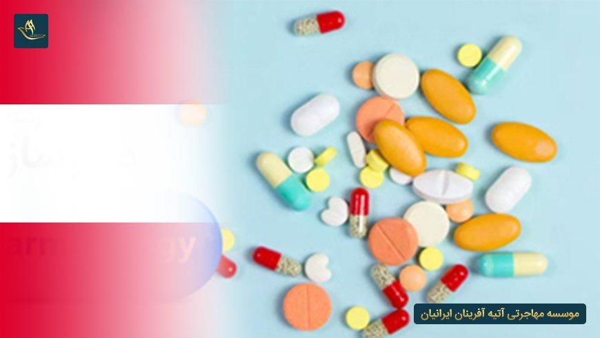تحصیل داروسازی