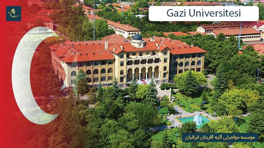 دانشگاه غازی آنکارا ترکیه