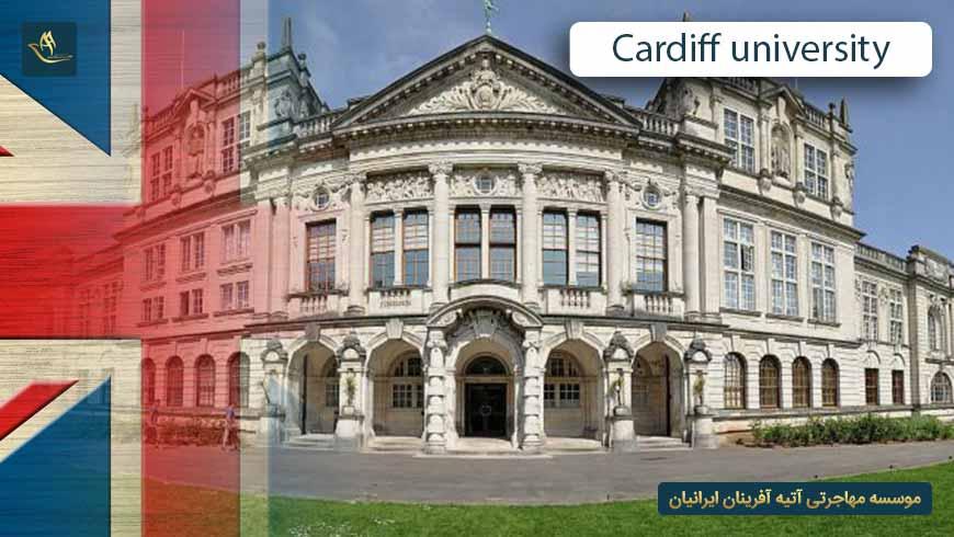 دانشگاه کاردیف انگلستان   دانشکده های دانشگاه کاردیف   زمان بندی پذیرش دانشگاه کاردیف