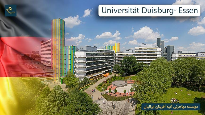 دانشگاه دویسبورگ اسن آلمان