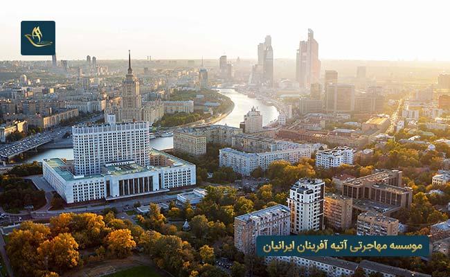 پناهندگی در روسیه   تعداد پناهندگان در کشور روسیه   حقوق فرد پناهنده در روسیه   تعیین وضعیت پناهندگی در روسیه