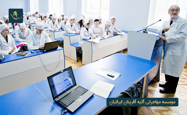 تحصیل داروسازی در اسلواکی | شرایط تحصیل داروسازی در اسلواکی | امکان اخذ اقامت پس از پایان تحصیلات در اسلواکی