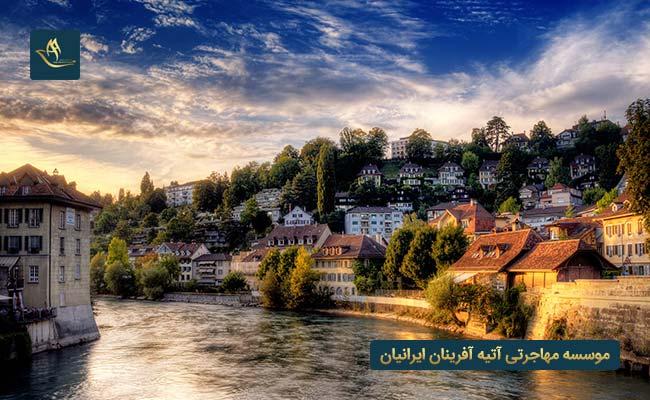 پناهندگی در سوئیس   قوانین پناهندگی سوئیس   تقاضا مربوط به پناهندگان در سوئیس   اقامت در سوئیس